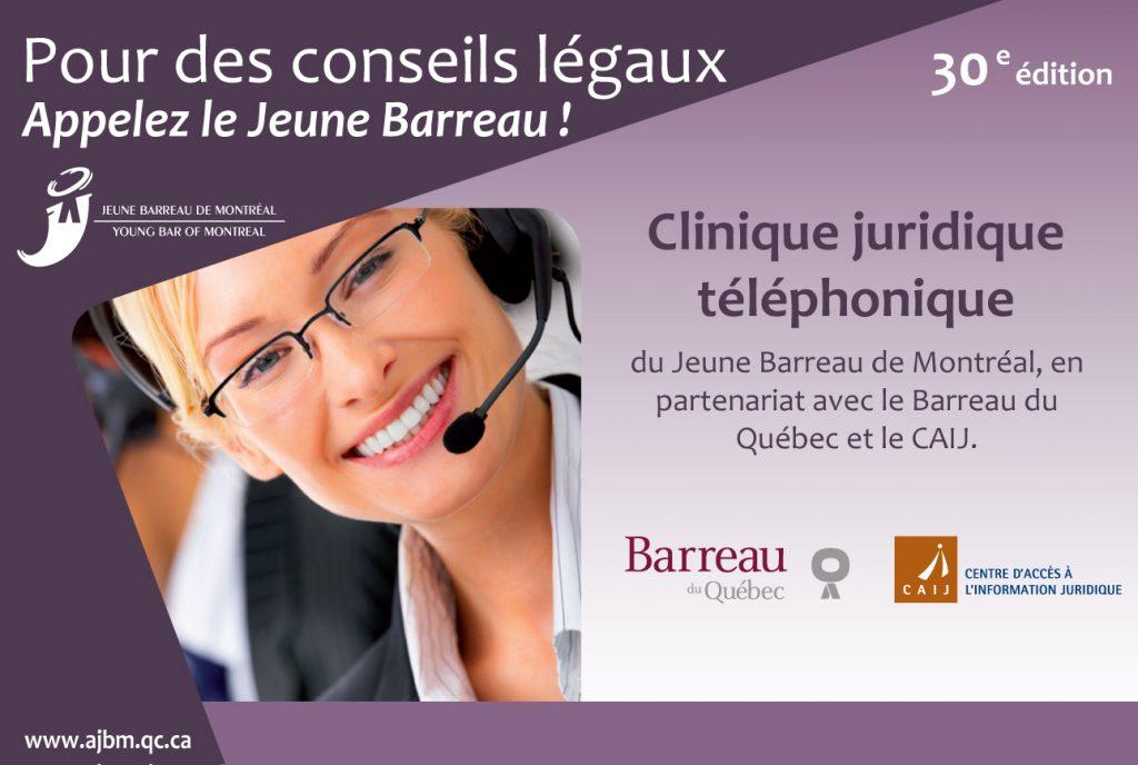 Carton-clinique-event